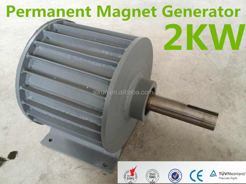 Low RPM high efficiency wind generator use hydro use 2kw generator also called 2kw hydro generator