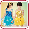 /product-detail/hot-flower-girl-dress-free-prom-dress-dance-costume-for-sale-pgkc-2549-60216637040.html