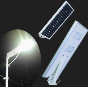 Competitive price high quality long life 60w all in one led solar street light with pole manufacturer