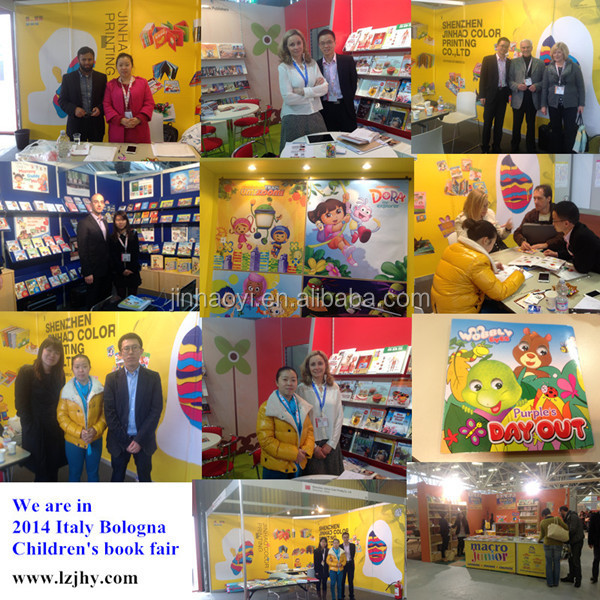 Children Cardboard Book printing,Pop up book  pritning,Print Children Cardboard Book
