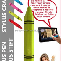 TOUCH SCREEN STYLUS PEN