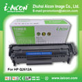 China toner cartridge suppliers for hp 2612A
