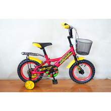 Smallest bicycle for children sales cheap bicycles mountain