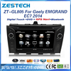 touch screen car dvd player gps head unit, for geely emgrand ec7/