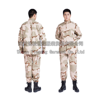 [Wuhan YinSong] ACU Army Military Camouflage Clothing Made in China