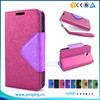 Elegant lady wallet leather flip cover case for LG Optimus Zone 3