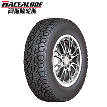 Car tire for india market global economy cars 255/60R17