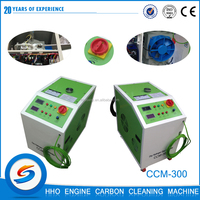 New energy car wash equipment motorcycle engine carbon cleaning machine