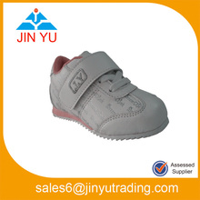 Latest Perfect Kids Sport Shoe
