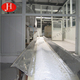 Factory Price Potato Starch Processing Plant Making Line Machines