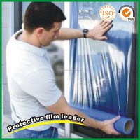 China factory price nice looking self adhesive window protection film