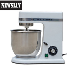 5L/7L Raisable head electric stand cake mixer with dough hook beater