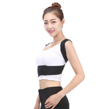 2018 Hot Sale New Products Back Brace Sports Posture Corrector
