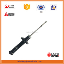 gas shock absorber for sonata kyb:341192