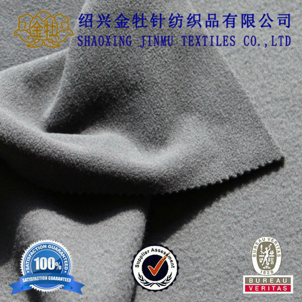 100% ployester thick polar fleece fabric
