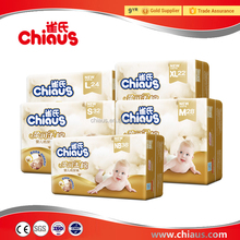 OEM China factory disposable baby diaper wholesale