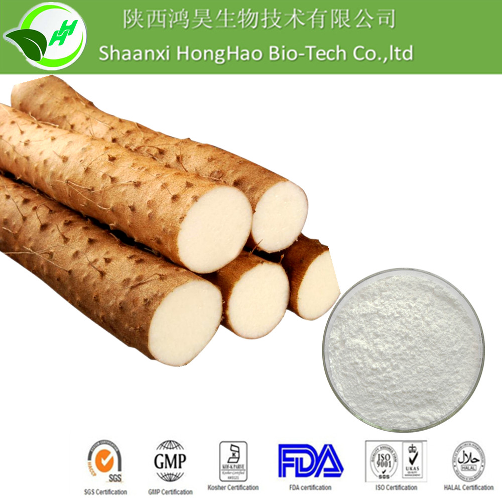 Chinese Wild Yam Powder/ Latin Name: Dioscorea opposita