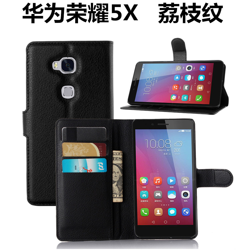 leather cell phone case cover for honor huawei 5x