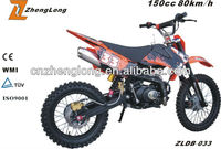 125cc dirt bike for sale cheap price in china