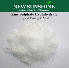 Zinc sulphate heptahydrate/monohydrate best quality fertilizer agricultural