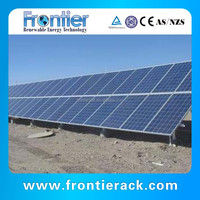 2016 aluminum Solar Module Racking Support/ Solar PV Ground Mounted Racking Systems