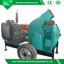 Diesel and electric wood shredder chipper