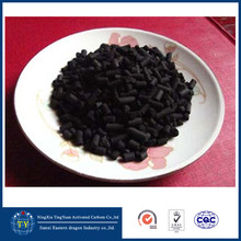 Pellet size Coal active carbon for air absorption in home