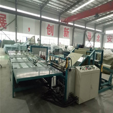 2018 hot sale Automatic Polypropylene Woven Sack Cement Bag Making Machine