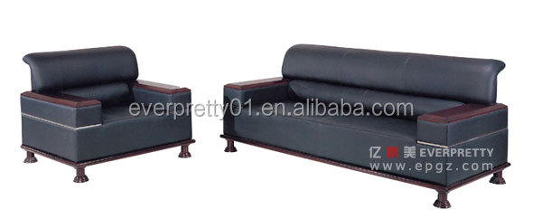 Sofa Set Designs and Prices Sectional Sofa