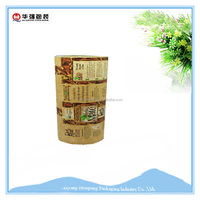 Food Packaging Laminated Packaging Film Roll