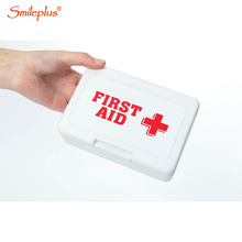 2017 New Medical Use Emergency First Aid Kit Box
