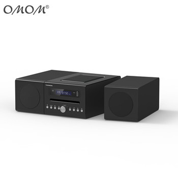 OM-1720CD Multimedia Speaker Brand Home Theater System FM Radio Receiver