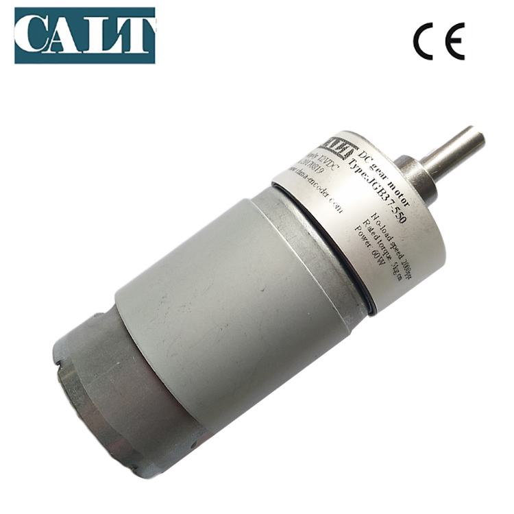 China CALT high quality 12v 60w 2000rpm dc geared <strong>motor</strong> with metal gear