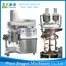 KINGPACK KPZ- 50L industrial food mixer, mayonnaise making machine, emulsifier