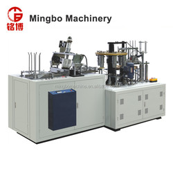 china double wall paper bowl making machine price in korea