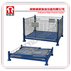 Collapsible metal cage pallet (L1235*W1035 mm/OEM)
