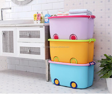 household waterproof plastic toys storage basket with lid and handle for kids