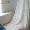 Cheap cotton chain embroidered curtain fabric