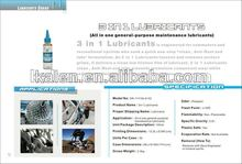 3 in 1 Lubricants Oil ,Bicycle lubricant