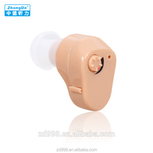 Clear Sound Hearing Amplifier Mini Light Weight Heaing Aid