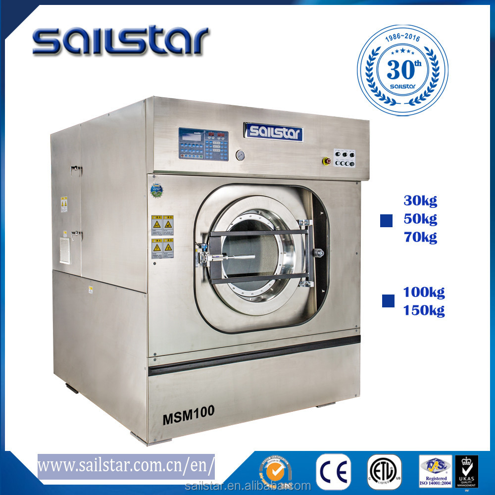 Commercial multi-functional laundry washing machine for shop