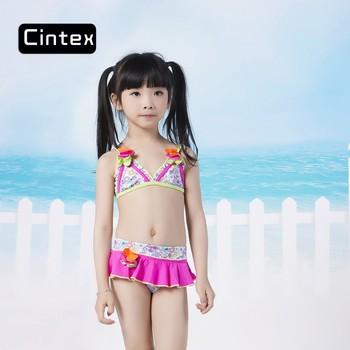 Bikini picture girl Youn