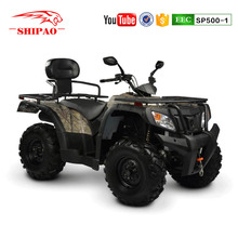 SP500-1Shipao discount water cooled atv moto 500cc with eec