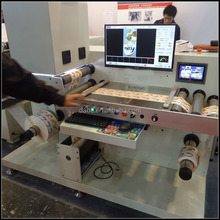 DB-JP330 Security Hologram Label Sticker Inspection Machine
