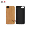 Blank wood solid wooden case for IPhone7, plain case tpu material cell phone mobile case for IPhone 8