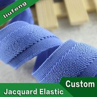 customized fish silk elastic webbing for medical corset band