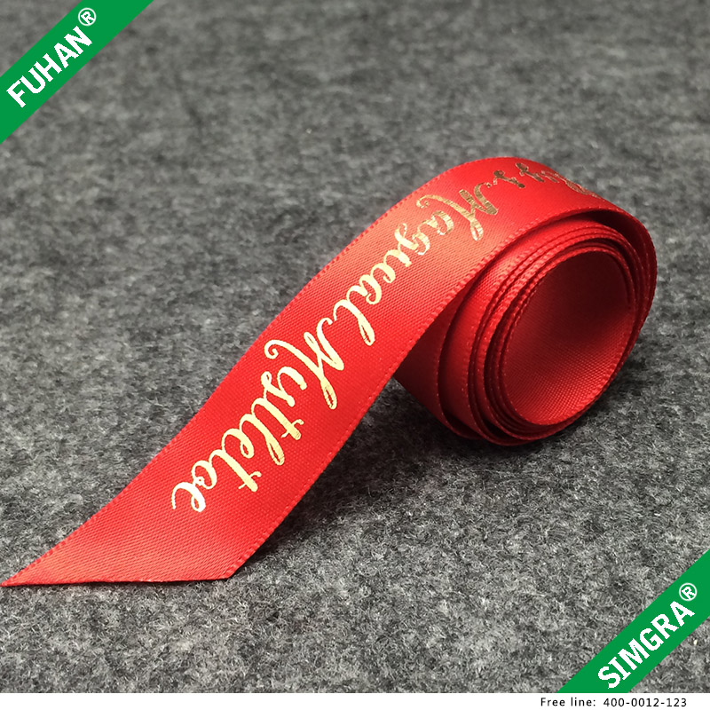 Wholesale Polyester Satin Ribbon for Gift Box