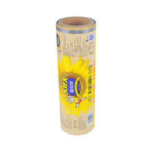 Aluminum flexible food packaging roll film for snack
