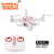 Original Global Drone Syma X5 Series X5UC Professional Dron with 2.0MP HD Camera WIFI FPV RC Quadcopter VS X5UW