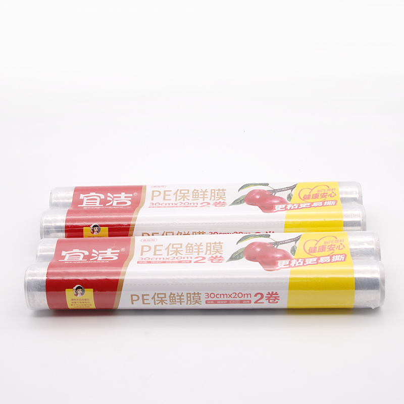pvc stretch cling film for food packing colored plastic wrap for food